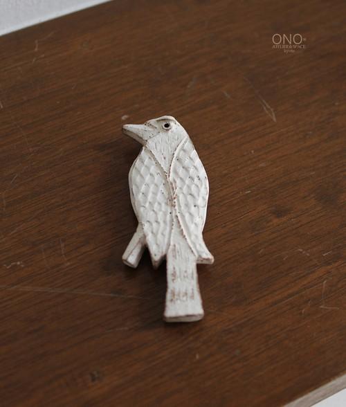 器のしごと 鳥のブローチ(C)