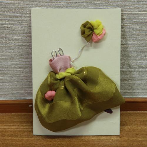 母の日花束付きギフト メッセージカード(はな風船F)花衣(紅花)