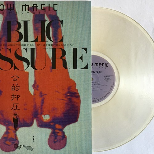 【LP・国内盤】YMO / パブリック・プレッシャー 公的抑圧(クリア・ヴィニール)