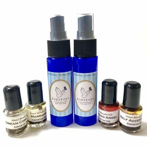 【Fabulous Aroma Spray】魔法のアロマスプレー・浄化用
