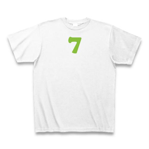 7 green no.2