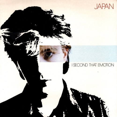 【7inch・英盤】Japan  / ‎ I Second That Emotion