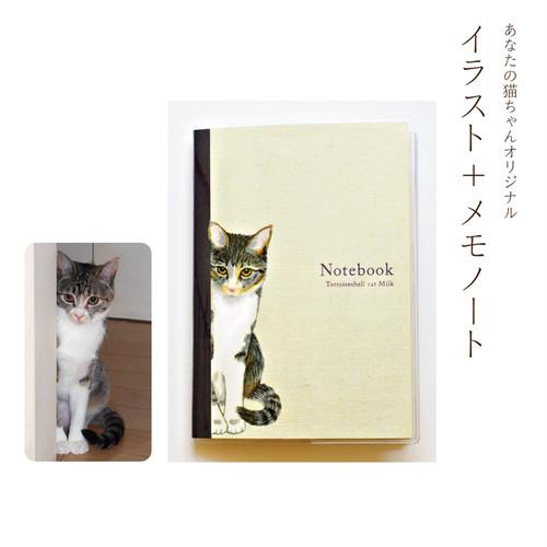 猫 イラスト メモノート
