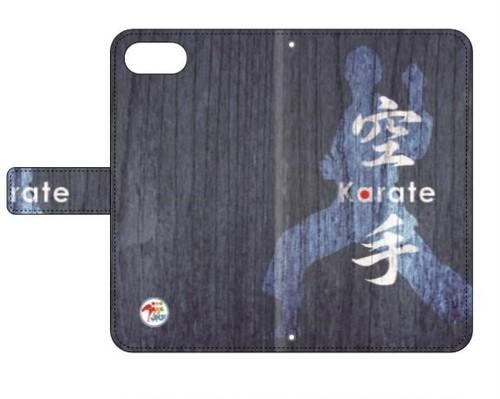 楽天モバイル・Y!mobile・UQmobile用:全日本空手道連盟認定 手帳型スマホケース O_木目_ブルー