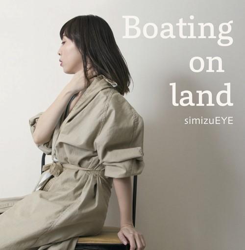 Boating on land [full album] *送料無料