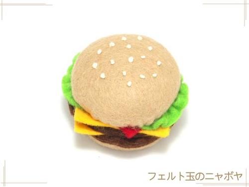 にゃっぺのダブルチーズバーガー (オブジェ)