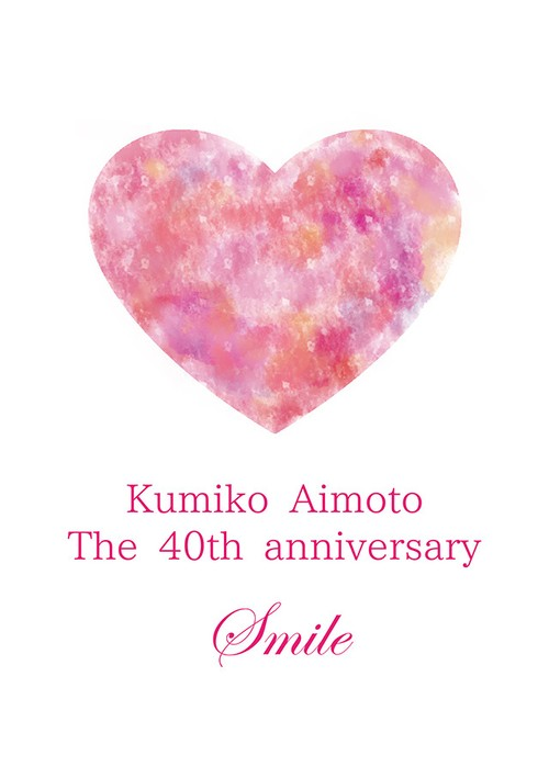 「Smile」The 40th anniversary パンフレット