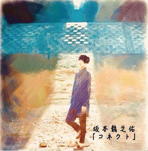 1st Mini Album「コネクト」