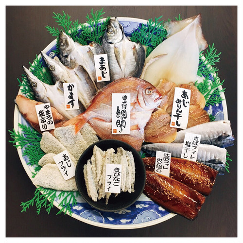 干物5000円セット