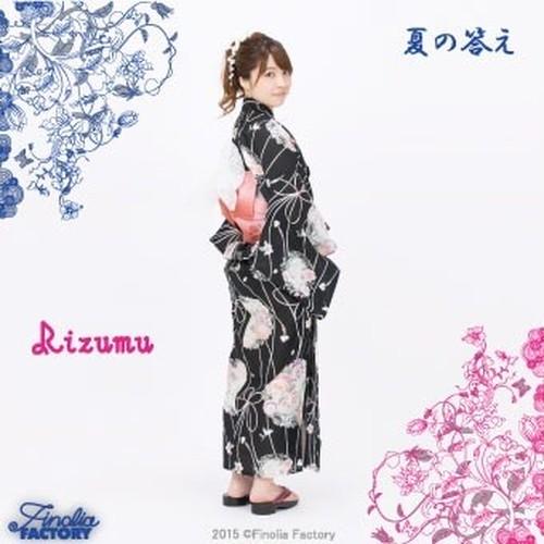 Rizumu 24thシングル『夏の答え』 通常盤
