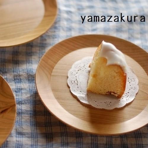 ケーキ皿(リム付)