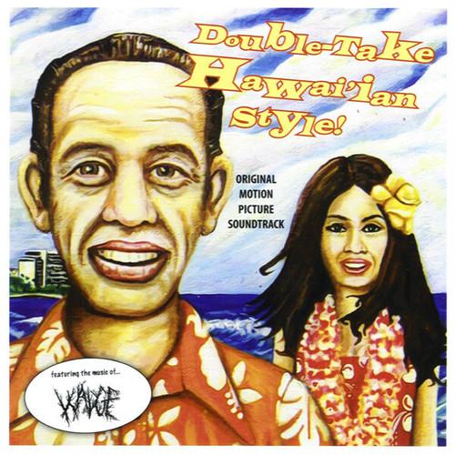 Wadge – Double-Take Hawai'ian Style!(CD)