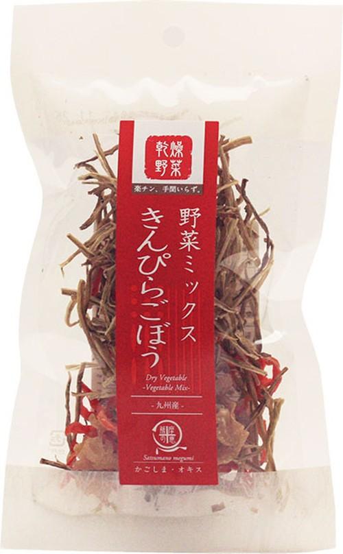乾燥野菜ミックス きんぴらごぼう 15g【送料無料】