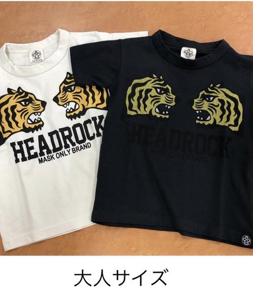 HEADROCK大人 和風タイガーTシャツ 920026
