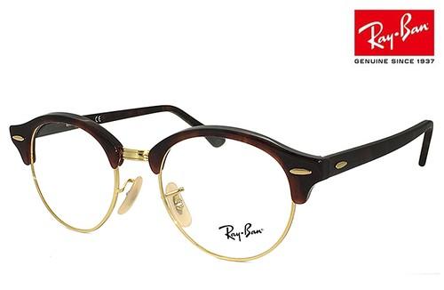 レイバン 眼鏡 メガネ RX4246V 2372 49mm Ray-Ban クラブマスター rb4246v サーモント ブロータイプ メンズ レディース