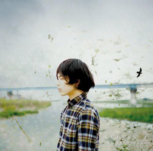 【CD】HAKUCHIZ