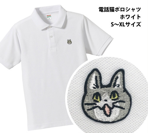電話猫ポロシャツ ホワイト
