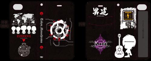 【スマホケース】iPhone 6/7/8 手帳型(両面印刷)