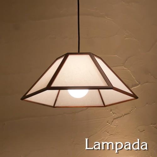 AP822-1 丹 tan  Sサイズ 1灯タイプ