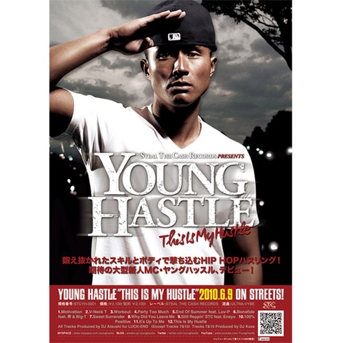 This Is My Hustle ポスター