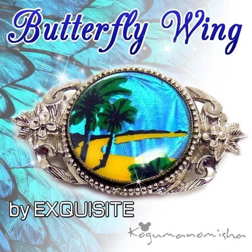英国 EXQUISITE★バタフライウイング ヤシの木 コバルトブルー ビーチ ヴィンテージ ブローチ 1950s  森の宝石 モルフォ蝶