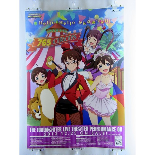 The Idolmaster Live Theater Performance 09 Lantis - B2 size Anime Poster
