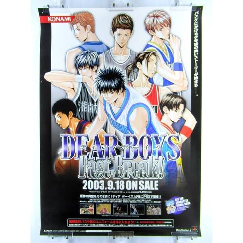 Dear Boys Fast Break Konami - B2 size Japanese Anime/Game Poster