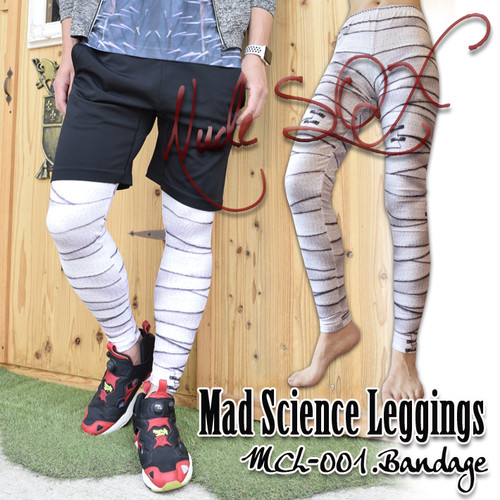 MDL-001  Mad Science Leggings<包帯/Bandage>