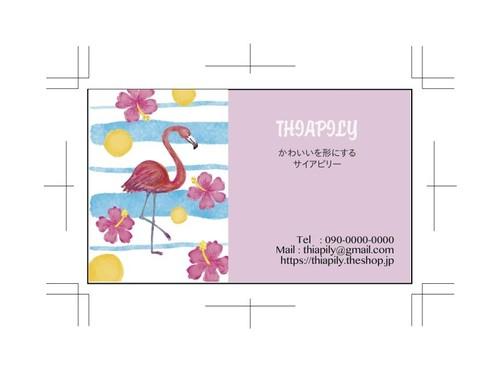 デザイン名刺・ショップカード 399