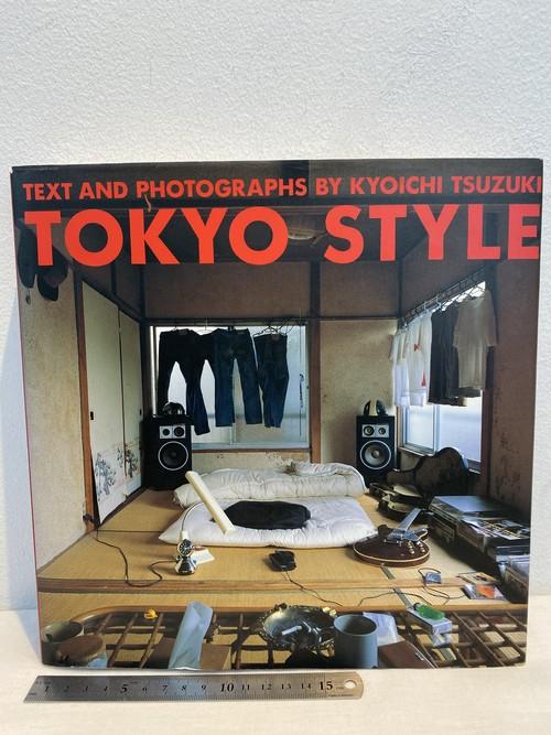 ハードカバー版 TOKYO STYLE  都築響一