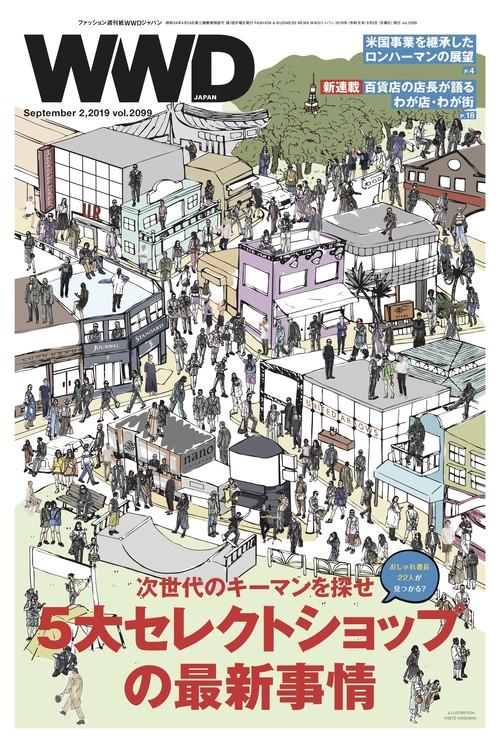 セレクトショップ最新情報 5大セレクトの成長戦略を22人のキーマンに聞いた|WWD JAPAN Vol.2099