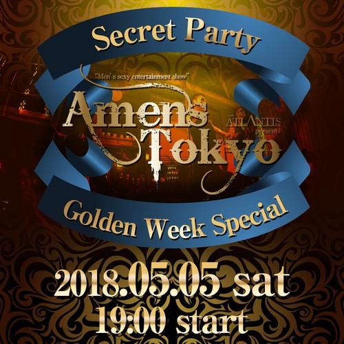 2018年5月5日(土) 男性用チケット/GW Special
