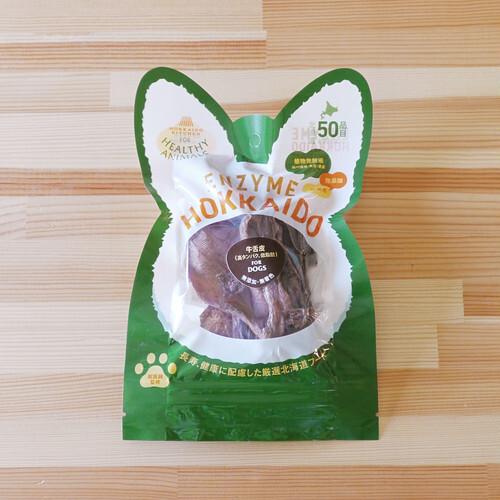 【10%OFF!!】北海道産 牛タン皮 (アゴのケア)(植物発酵酵素+たもぎ茸配合) 無添加・無着色 「犬用」