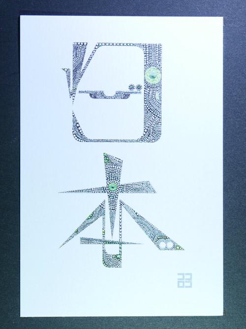 日本〜わびさび〜(ココロゴ)
