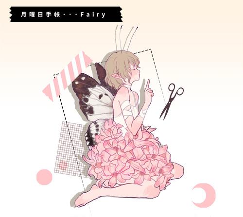 fairy【月曜日手帳】特殊インク