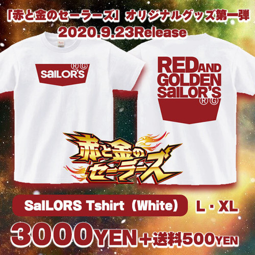 赤と金のセーラーズ『SaILORS Tshirt(White)』L・XL