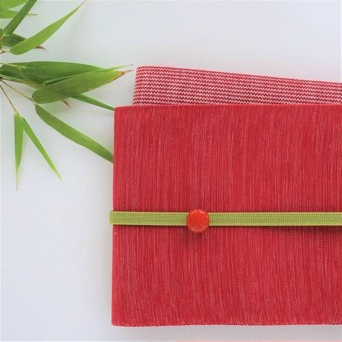 【半巾帯】赤色 リバーシブル
