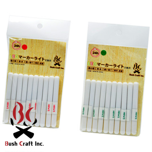 Bush Craft Inc ブッシュクラフト ブッシュクラフト LEDマーカー75 詰め替え用 10本セット   自然派 キャンプ アウトドア  02-09-mark-0006