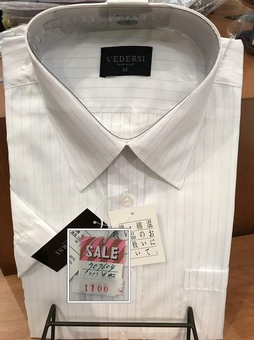 (衿回り39~43 半袖)形態安定加工 カッターシャツ VEDERSI 白地に薄いストライプ