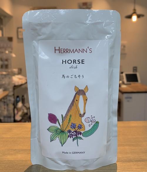 HERRMAN'S ヘルマン ホース・ディッシュ