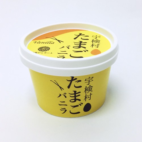 宇検村たまごバニラ 6個入
