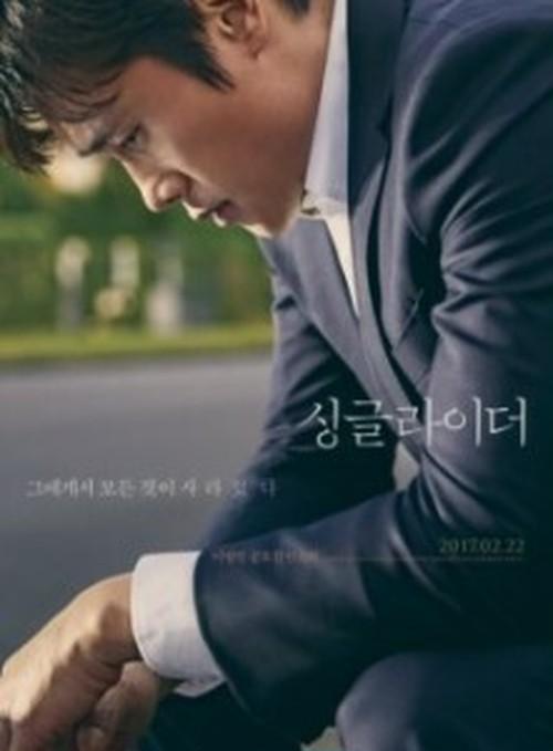 ☆韓国映画☆《エターナル》DVD版 送料無料!
