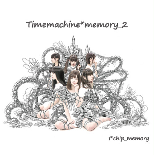 Timemachine*memory_2 / i*chip_memory