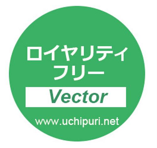 【オプション】ロイヤリティフリーVector