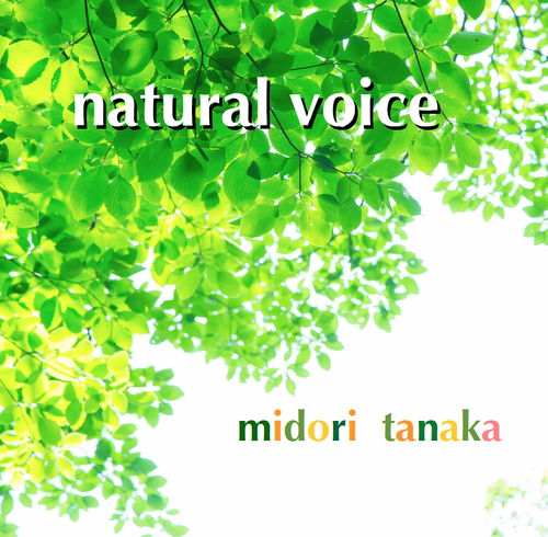 natural voice