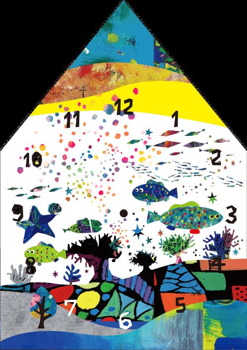 壁掛け時計「海藻の家」