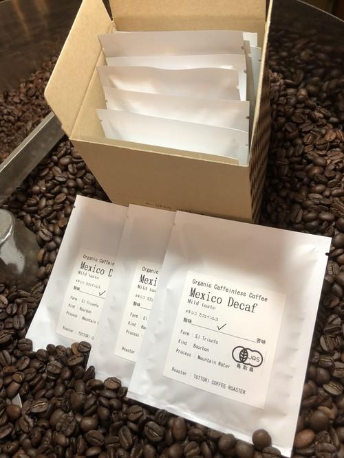有機JAS認定デカフェドリップバッグコーヒー10セット