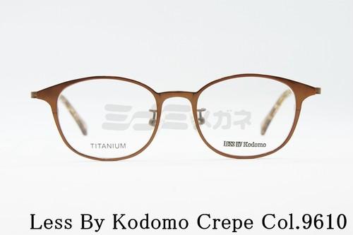 【正規品】Less By Kodomo(レスバイコドモ)Crepe Col.9610 ウエリントン