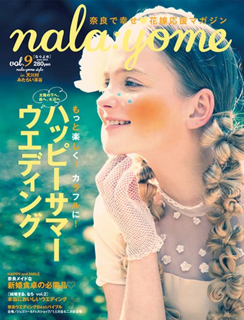 nalayome vol.09