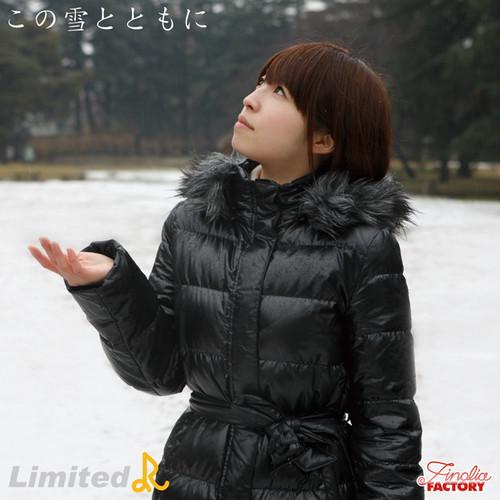 Limited R「この雪とともに」